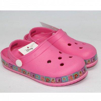 Садко: Распродажа от 99 руб. Часть 2. Домашняя обувь. — Обувь для детей — Для девочек