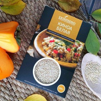 Орехи и Сухофрукты - Вкусные, сладкие и такие полезные! — Новинка: полезные крупы и семена! — Крупы