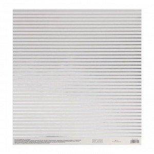 """Набор бумаги для скрапбукинга """"Мечты"""", 10 листов, 30,5 х 30,5 см"""