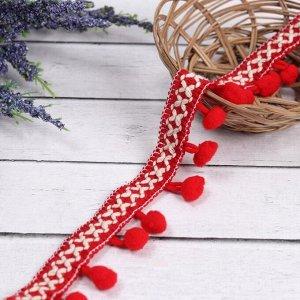 Тесьма декоративная с помпонами. 15 мм. 8 ± 1 м. цвет красный
