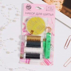Набор для шитья на блистере, цвет МИКС