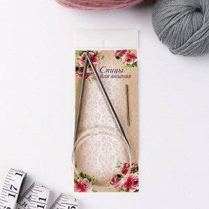 Спицы для вязания, круговые, с пластиковой леской, d = 4,5 мм, 14/80 см, с иглой