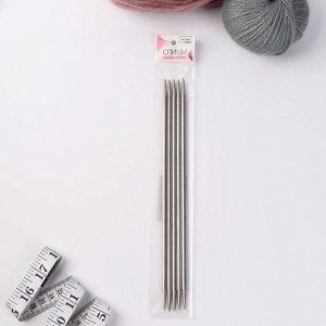 Спицы для вязания, чулочные, d = 5 мм, 25 см, 5 шт