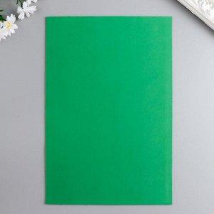 """Фоамиран махровый """"Изумруд"""" 2 мм (набор 5 листов) формат А4"""