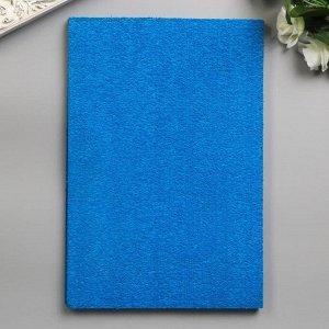 """Фоамиран махровый """"Сине-фиолетовый"""" 2 мм (набор 5 листов) формат А4"""