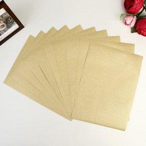 """Бумага на клеевой основе плотность 80 гр """"Блеск золото"""" набор 10 листов формат А4"""