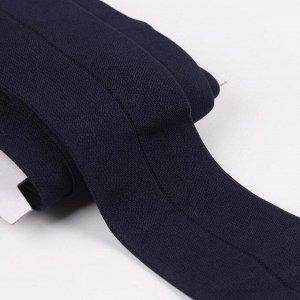 Резинка мягкая с перегибом, 60 мм, 5 ± 1 м, цвет тёмно-синий