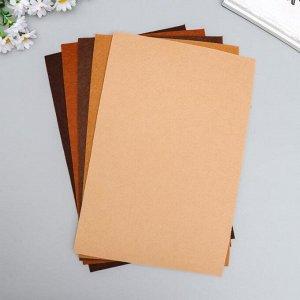 """Фетр жесткий 2 мм """"Палитра коричневого"""" набор 5 листов формат А4"""