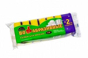 """ДАГМАР Губки для посуды 5+2шт """"Во!"""" абразивные  /18шт/"""