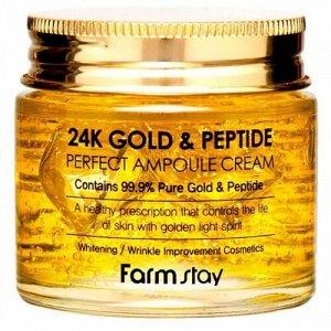 FarmStay 24K Gold & Peptide Perfect Ampoule CreamАмпульный крем с золотом и пептидами 80 мл