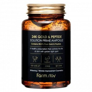 Farm Stay 24K Gold & Peptide Solution Prime Ampoule.Омолаживающая сыворотка с пептидами и золотом 250 мл