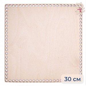 Донышко для вязания / Квадрат / 30 см