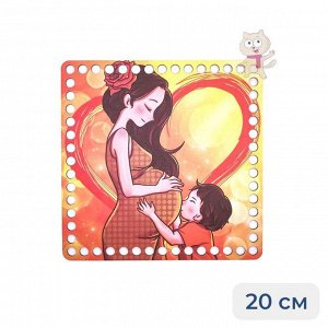 Донышко для вязания принт / Квадрат / Беременная мама / 20 см