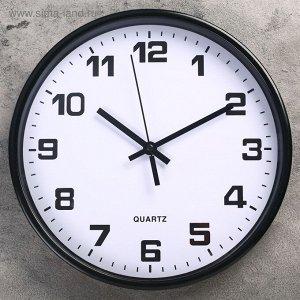 """Часы настенные, серия: Классика, """"Кальи"""" d=30 см, дискретный ход"""