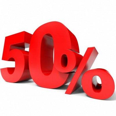 Детская одежда, обувь, аксессуары! Шапки на любую погоду — МИНУС 50% Цена указана со скидкой — Футболки