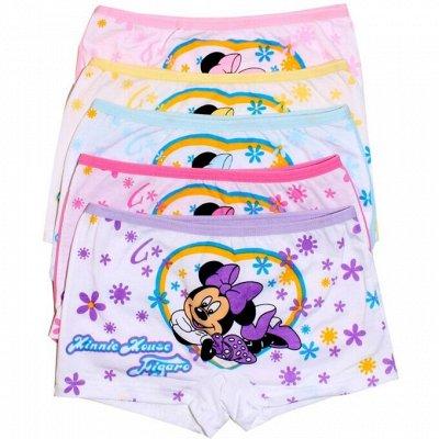 Детская одежда, обувь, аксессуары! Классные пижамы 100% ХБ — Белье для девочек — Белье