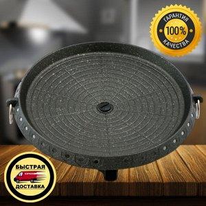 Жаровня Hanaro Round с равномерным нагревом для газовой плиты