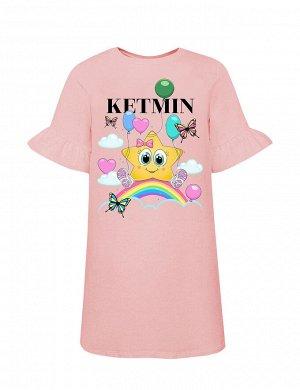 Розовое детское платье KETMIN STAR mini