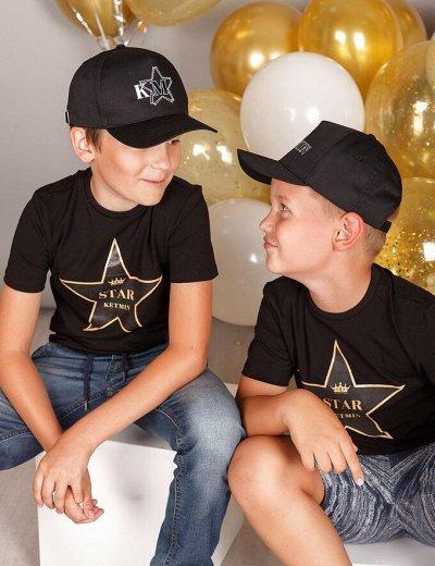 KETMIN для детей! Итальянский дизайн, Premium качество! — Футболки — Одежда