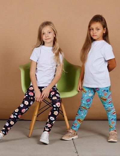 KETMIN для детей! Итальянский дизайн, Premium качество! — Брюки и легинсы — Одежда