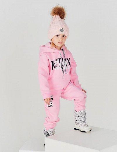 KETMIN для детей! Итальянский дизайн, Premium качество! — Костюмы — Одежда
