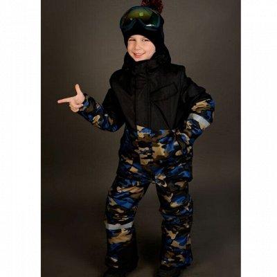 Женская одежда со скидками в наличии — Детская одежда и обувь! Распродажа!!! — Для девочек