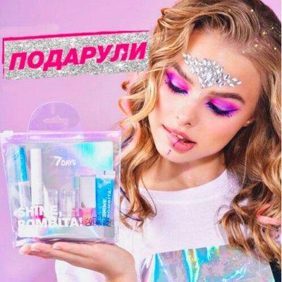 DAYS — красота 7 дней в неделю — Beauty box и ПОДАРКИ