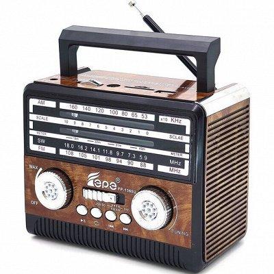 АБСОЛЮТ. Магазин полезных товаров  ! Покупай выгодно 👍    — Радиоприёмники аккумуляторные (USB) — Радиоуправляемые устройства