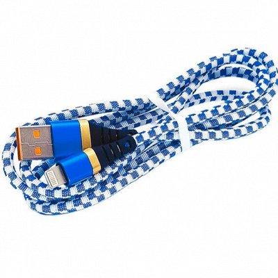 АБСОЛЮТ. Магазин полезных товаров  ! Покупай выгодно 👍    — USB кабеля iOS — Для телефонов