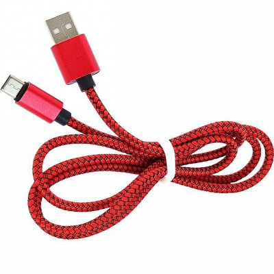 АБСОЛЮТ. Магазин полезных товаров  ! Покупай выгодно 👍    — USB кабеля TYPE-C — Для телефонов