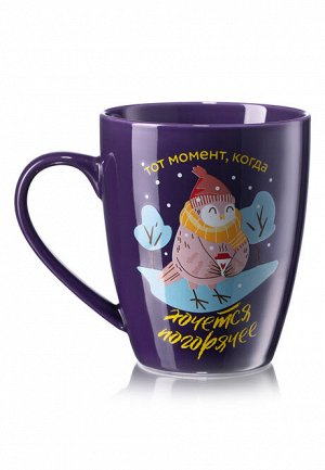 Кружка «Тёплые моменты», цвет фиолетовый