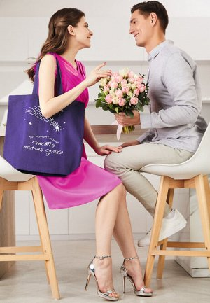 Сумка-шопер Lovely Moments, цвет фиолетовый