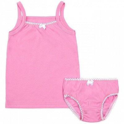 Мариша — самая детская одежда до 164 см — Нижнее бельё — Одежда