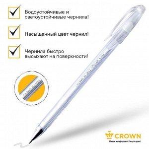 Ручка гелевая цветная Crown HJR-500P, чернила пастель белая, узел 0.7 мм