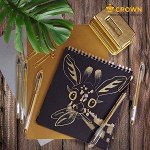 Ручка гелевая Metallic Crown HJR-500GSM, чернила золото, узел 0.7 мм
