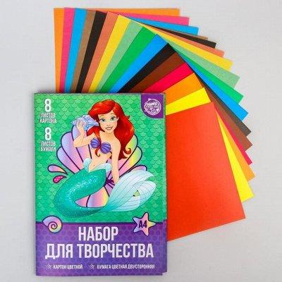 Канцтовары — Цветная бумага и картон-2. — Канцтовары