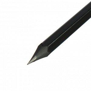 Набор чернографитных карандашей 4 штуки HB, Calligrata с ластиком, черное дерево