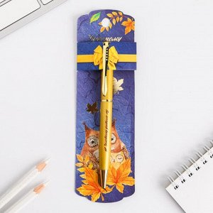 """Ручка подарочная """"Чудесному учителю"""", металл"""
