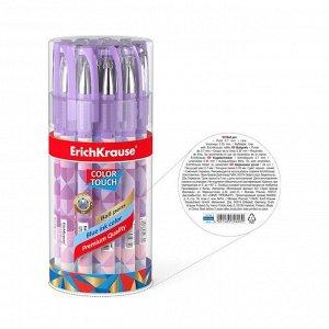 Ручка шариковая ErichKrause ColorTouch Magic Rhombs, узел 0.7 мм, чернила синие