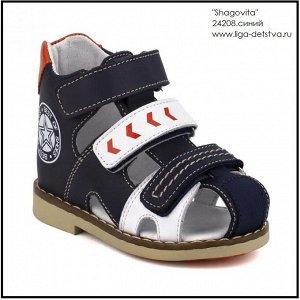 Туфли открытые малодетские