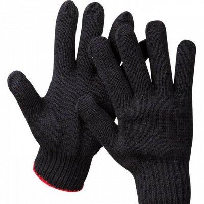 Перчатки: Нитрил (все размеры); Винил M, L = в наличии — Для ДАЧИ и ремонта = в наличии — Инструменты и инвентарь