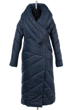 05-1955 Куртка женская зимняя (альполюкс 300) Плащевка темно-синий