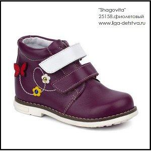 Ботинки малодетские