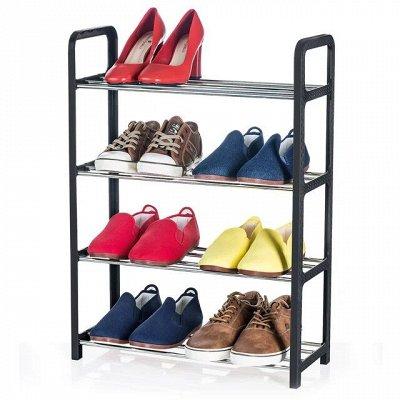 Организация хранения. — Этажерка для обуви (металл) — Системы хранения