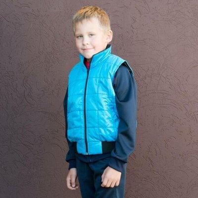SPORTSOLO  - классные костюмы для всех! 💥💥💥 — Детская одежда, Куртки и комплекты демисезонные — Куртки и ветровки