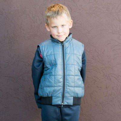 SPORTSOLO - классные костюмы для всех! 💥 — Детская одежда, Куртки и комплекты демисезонные