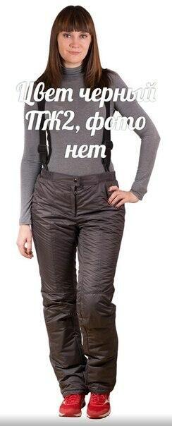 Женские брюки - комбинезон, модель (цвет черный)