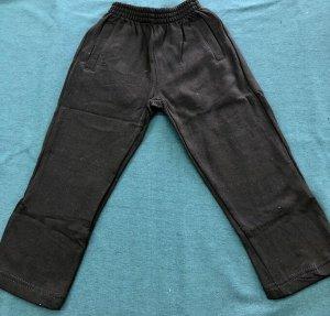 Спортивные брюки удб-17