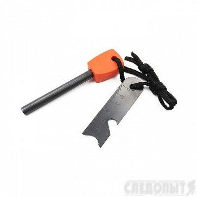 Следопыт! Все для отличного отдыха и 🐋 большого улова — Принадлежности для розжига — Инструменты, ножи и фонари