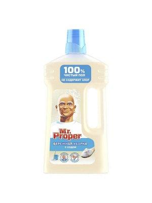 MR PROPER Моющая жидкость для полов и стен с содой 1л